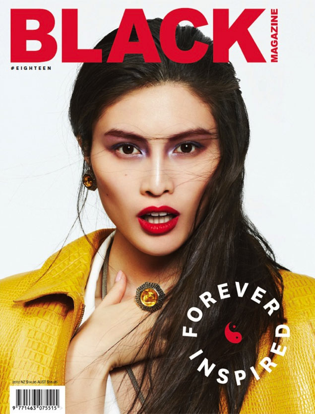 Sui He Vamps it Up for Black Magazine #18 by Michael Schwartz