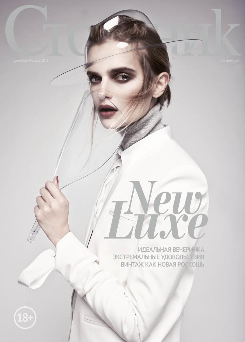 stolnick10 Anna Zakusilo Sports Minimal Luxe for Stolnick Magazine