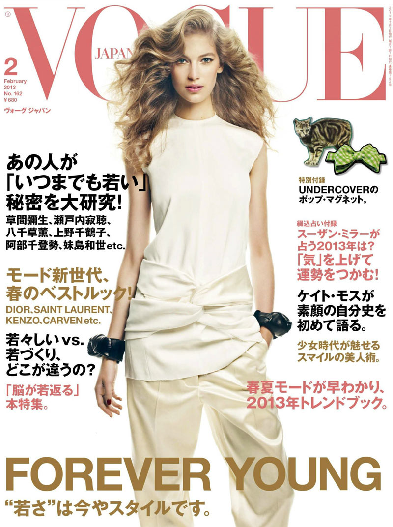 vanessacover A Céline Clad Vanessa Axente Covers Vogue Japan February 2013