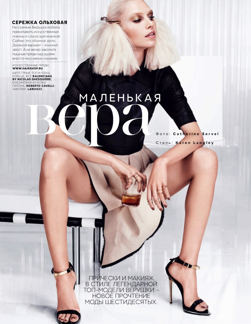 AlineVogueRu1 Aline Weber Models Glam Looks for Vogue Russia February 2013 by Catherine Servel