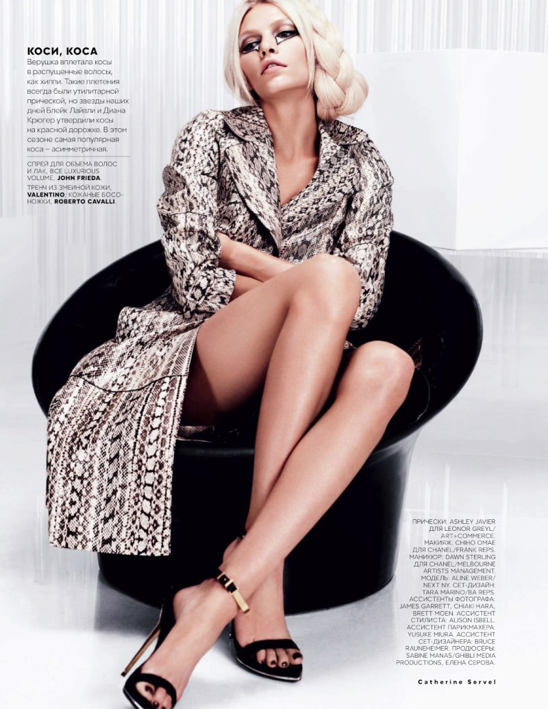 Aline Weber Models Glam Looks for Vogue Russia February 2013 by Catherine Servel