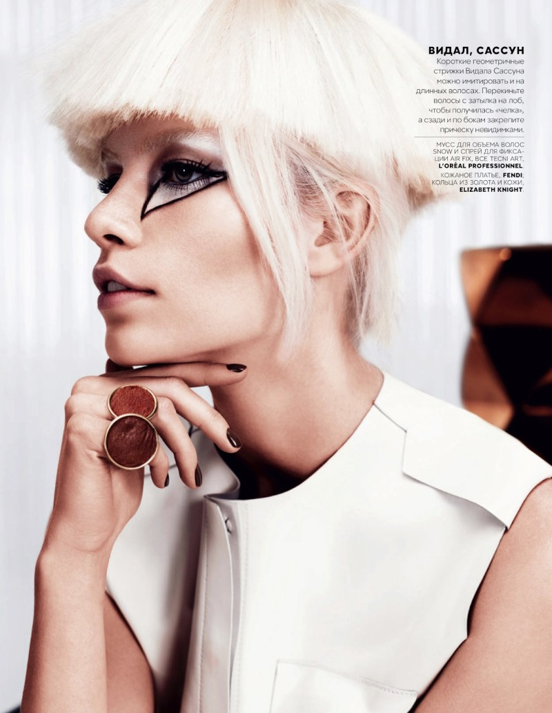 AlineVogueRu6 Aline Weber Models Glam Looks for Vogue Russia February 2013 by Catherine Servel