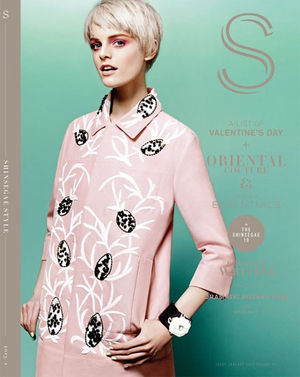 HanneShoot10 Hanne Gaby Odiele Sports Sixties Chic for S Magazine