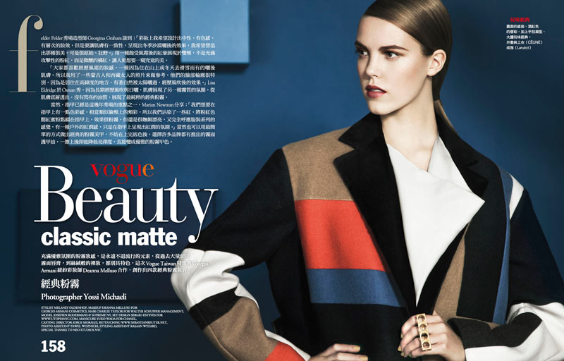 JosefienBeauty1 Josefien Rodermans Poses for Yossi Michaeli in Vogue Taiwan January 2013