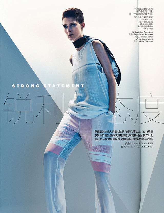 MarieVogue1 Marie Piovesan Sports Bold Prints for Vogue China January 2013 by Sebastian Kim