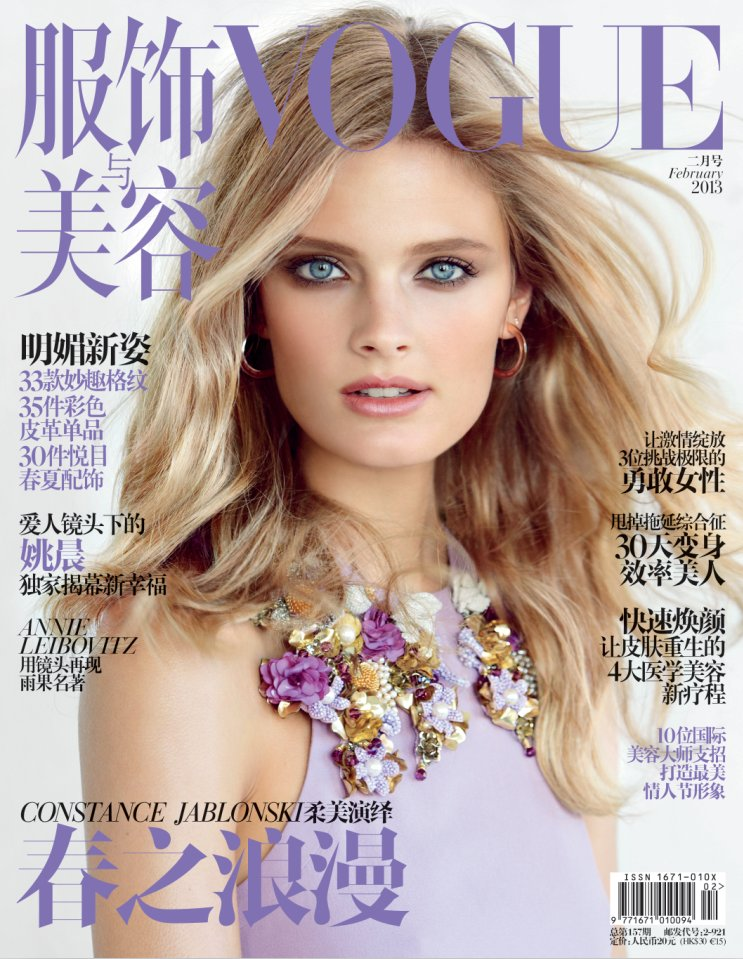 constancevogue Constance Jablonski is Gorgeous in Gucci for Vogue Chinas February 2013 Cover