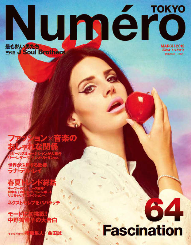 lanacover Lana Del Rey Graces Numéro Tokyos March 2013 Cover
