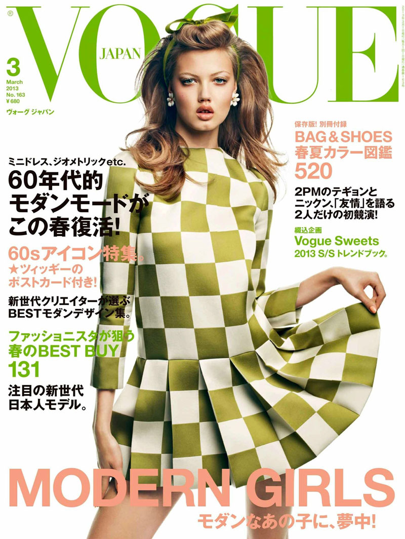 Lindsey Wixson Is Lovely In Louis Vuitton For Vogue Japan S March 2013 Cover Fashion Gone Rogue