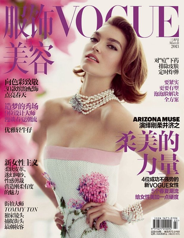 ArizonaCover Arizona Muse is Lovely in Chanel for Vogue Chinas March 2013 Cover