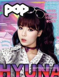 HYUNA-COVER-POP