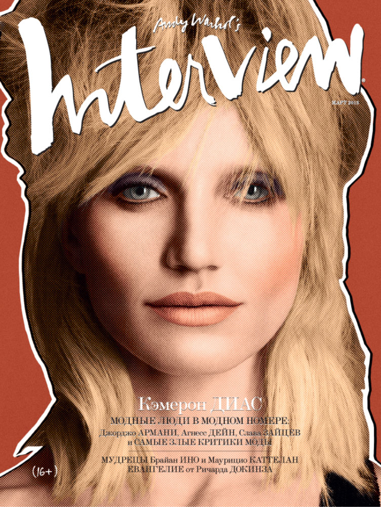 Interview Russia March cover 2 small Cameron Diaz Graces the March 2013 Cover of Interview Russia
