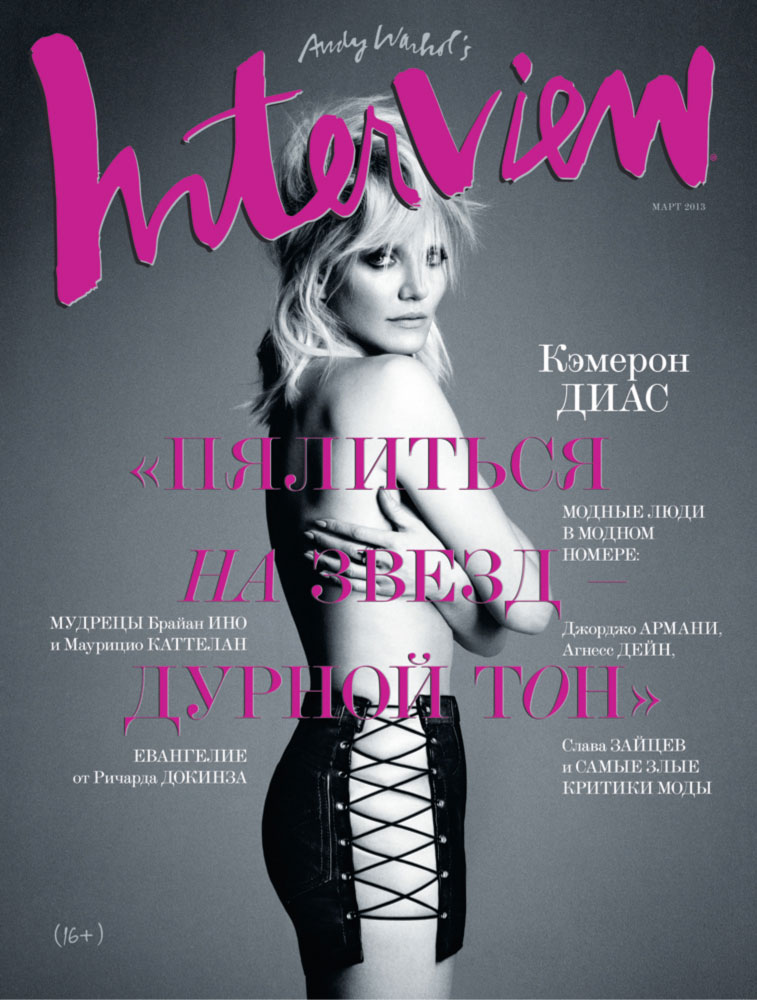 Interview Russia March cover small Cameron Diaz Graces the March 2013 Cover of Interview Russia