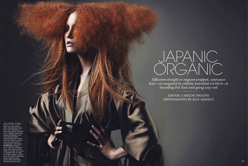 Japanic Organic1 Emily Ruhl and Emily Fox Model Japanese Inspired Beauty for Flares March Issue