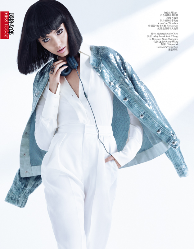 StocktonJohnson VogueChina March2013 1 Bonnie Chen Rocks Denim in Vogue Chinas March Issue by Stockton Johnson