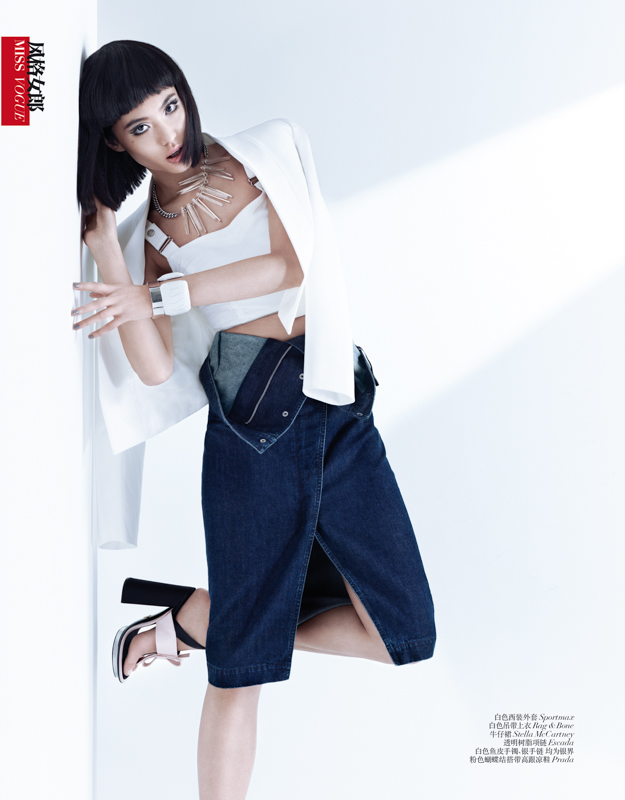 StocktonJohnson VogueChina March2013 11 Bonnie Chen Rocks Denim in Vogue Chinas March Issue by Stockton Johnson