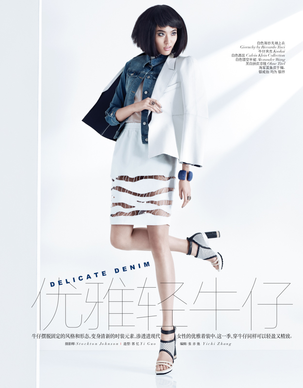 StocktonJohnson VogueChina March2013 2 Bonnie Chen Rocks Denim in Vogue Chinas March Issue by Stockton Johnson