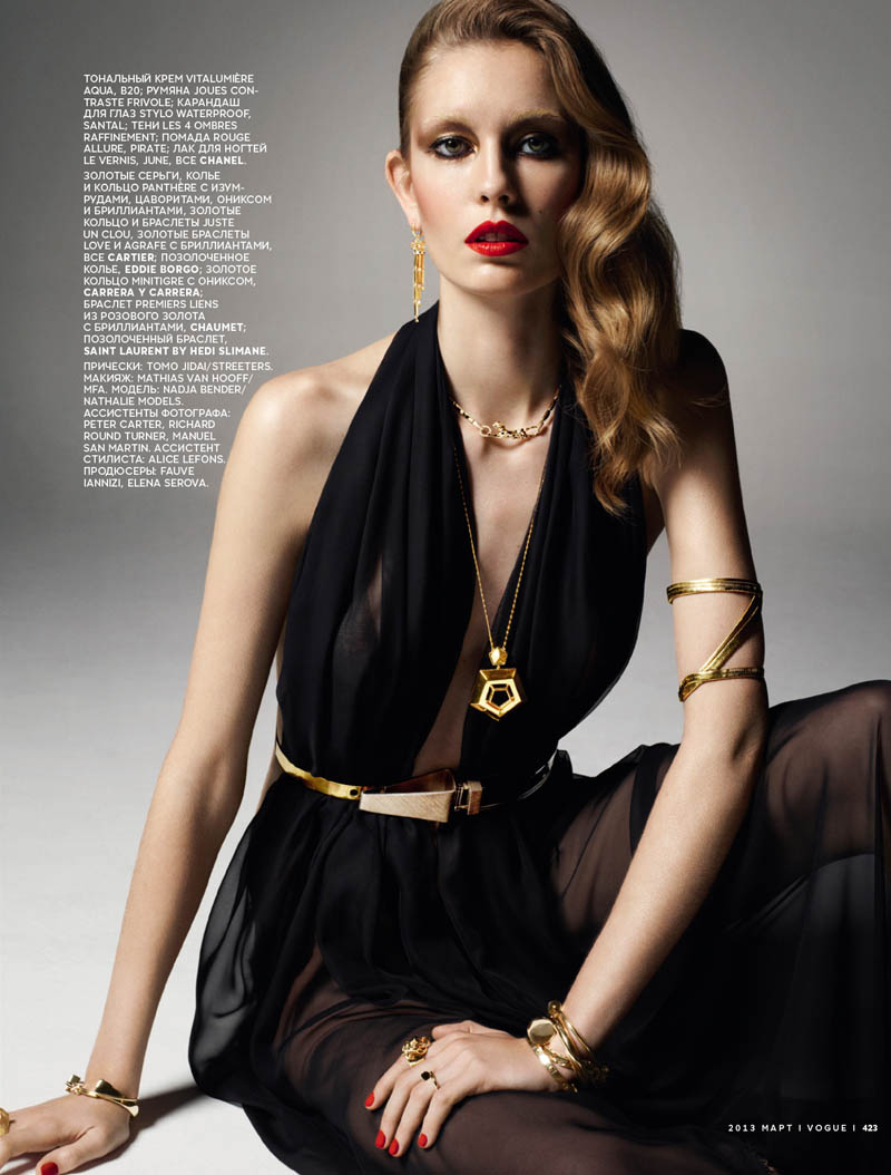 Well Fashion Bush 6 Nadja Bender Poses for Richard Bush in Vogue Russia March 2013