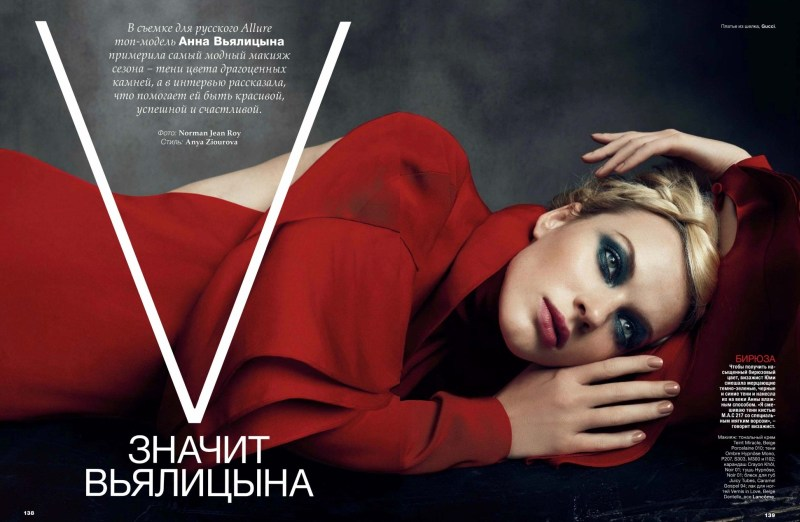 anne v allure russia2 Anne Vyalitsyna is Stunning in Red for Allure Russias March 2013 Cover Shoot