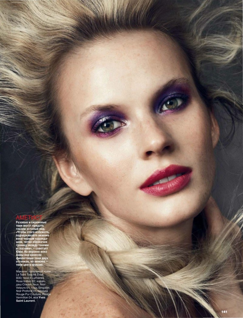 anne v allure russia3 Anne Vyalitsyna is Stunning in Red for Allure Russias March 2013 Cover Shoot