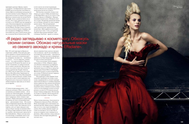 anne v allure russia4 Anne Vyalitsyna is Stunning in Red for Allure Russias March 2013 Cover Shoot