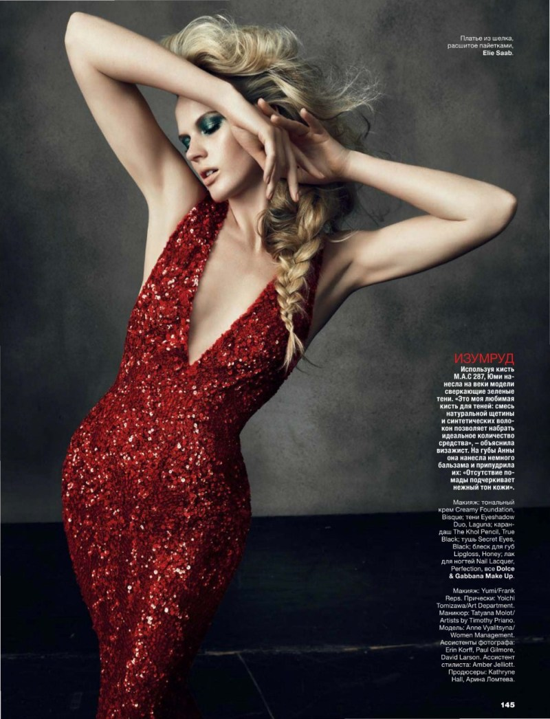 anne v allure russia6 Anne Vyalitsyna is Stunning in Red for Allure Russias March 2013 Cover Shoot