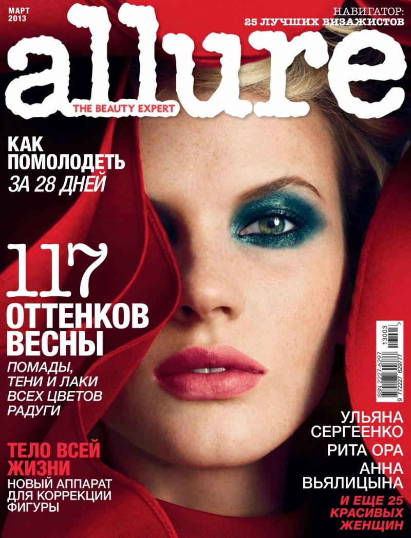 anne v allure russia7 Anne Vyalitsyna is Stunning in Red for Allure Russias March 2013 Cover Shoot
