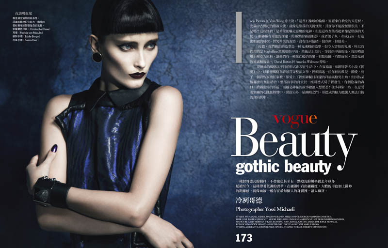 gothic vogue taiwan1 Iekeliene Stange is a Gothic Beauty for Vogue Taiwan February 2013 by Yossi Michaeli