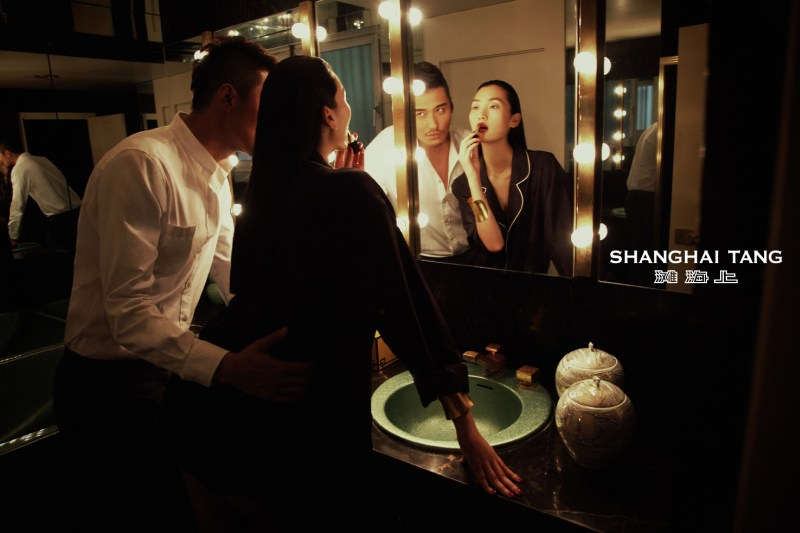 shanghai tang campaign lina zhang3 Lina Zhang Stars in Shanghai Tangs Spring 2013 Campaign by Richard Bernardin