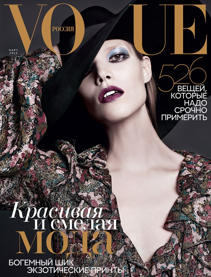 suvi cover Suvi Koponen Sports Saint Laurent on Vogue Russias March 2013 Cover