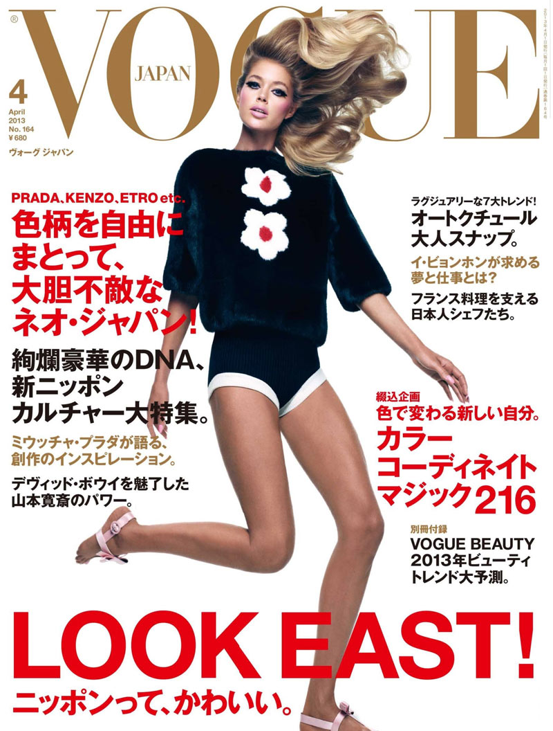 vogue doutzen doutzen prada cover Doutzen Kroes Jumps in Prada for Vogue Japans April 2013 Cover