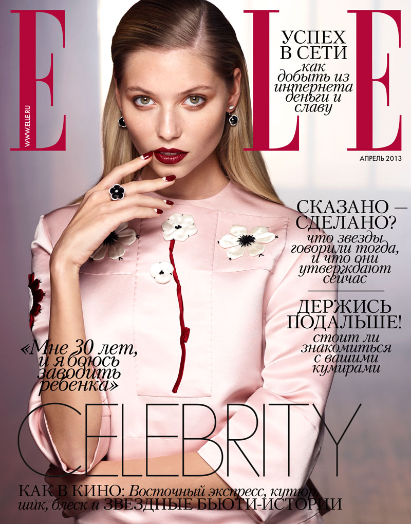 01 elle russia april13 vika falileeva asa tallgard Vika Falileeva Charms in Elle Russia April 2013 Cover Shoot by Åsa Tällgård