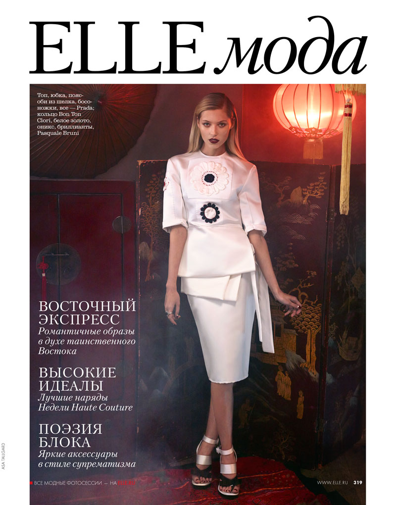 10 elle russia april13 vika falileeva asa tallgard Vika Falileeva Charms in Elle Russia April 2013 Cover Shoot by Åsa Tällgård