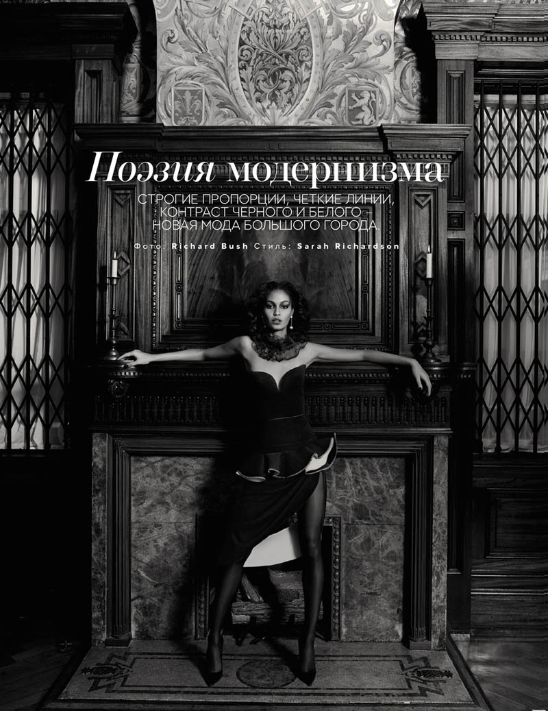 JoanSmallsVogueRussiaBush1 Joan Smalls Poses for Richard Bush in Vogue Russias April 2013 Cover Story