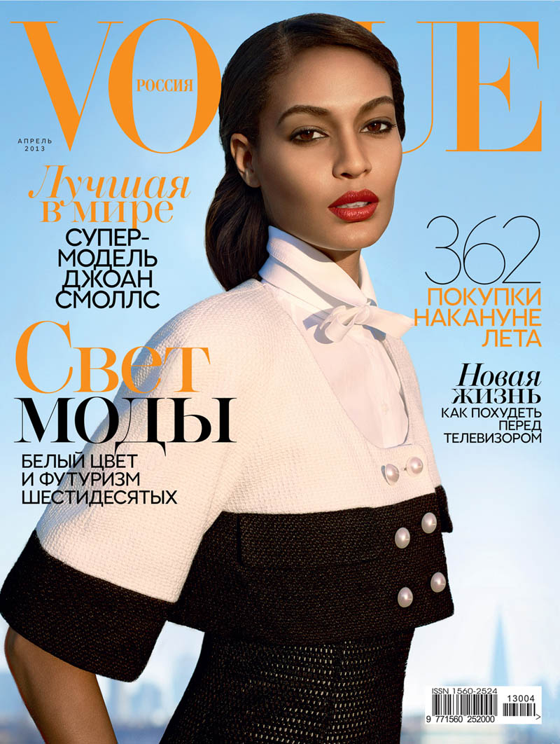 JoanSmallsVogueRussiaBush11 Joan Smalls Poses for Richard Bush in Vogue Russias April 2013 Cover Story
