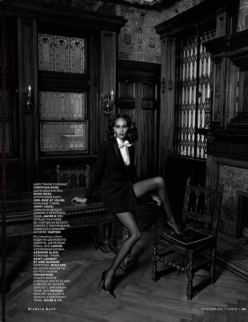 Joan Smalls Poses for Richard Bush in Vogue Russia's April 2013 Cover Story