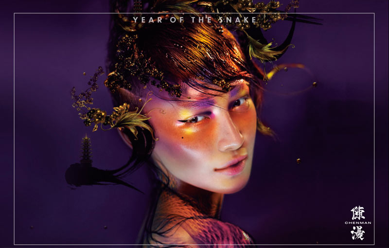 MAC official  MAC Celebrates Year of the Snake Collection with New Campaign, Shot by Chen Man