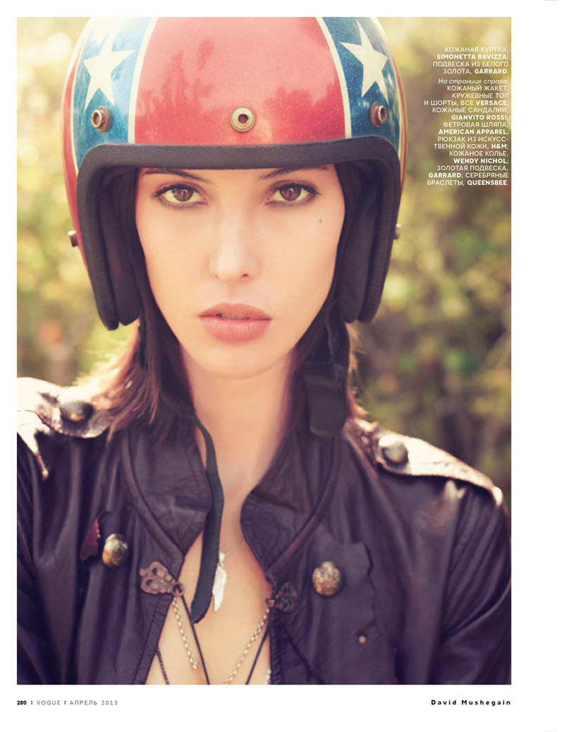 RubyAldridgeVogueRussia3 Ruby Aldridge Joins the Red Hot Chili Peppers for Vogue Russias April Issue by David Mushegain