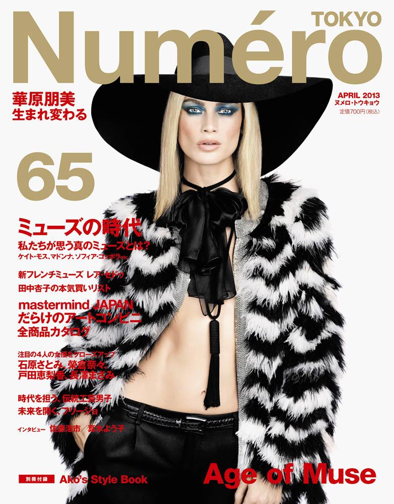 carolyn murphy tokyo12 Carolyn Murphy is Hands On for Numéro Tokyo April 2013 by Nino Muñoz