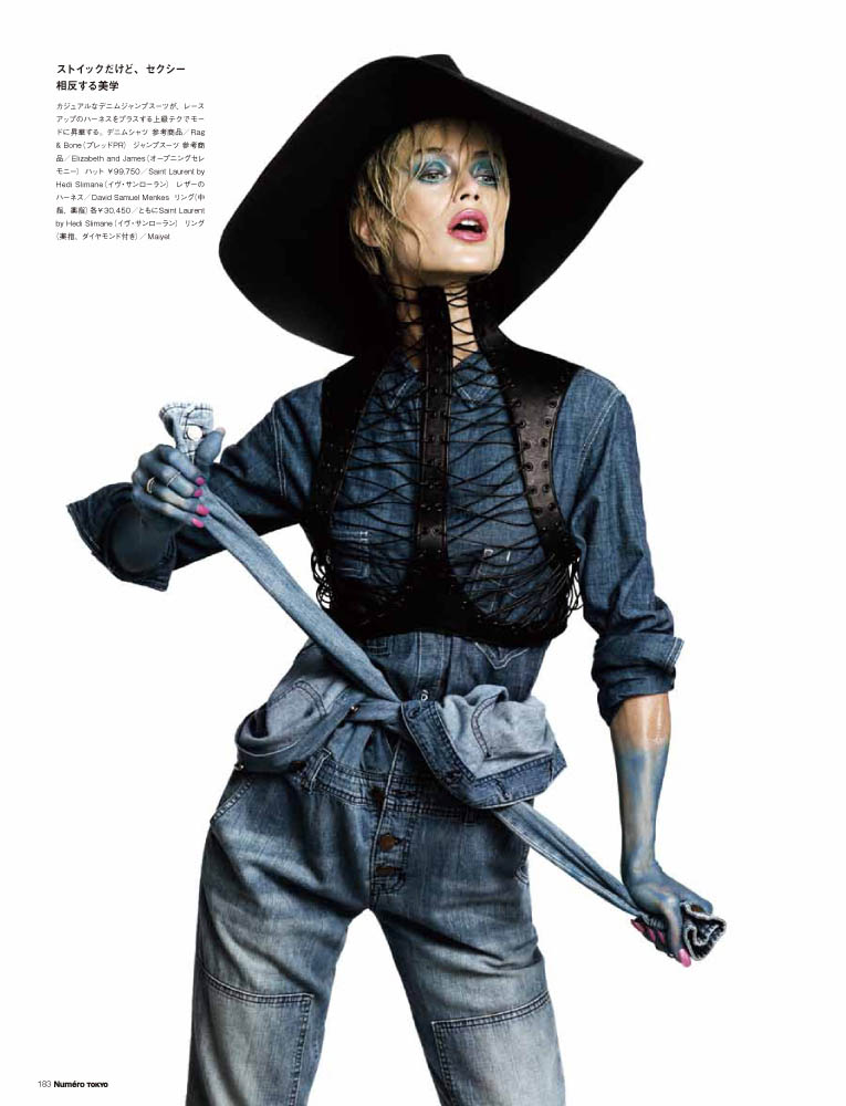 Carolyn Murphy is Hands On for Numéro Tokyo April 2013 by Nino Muñoz