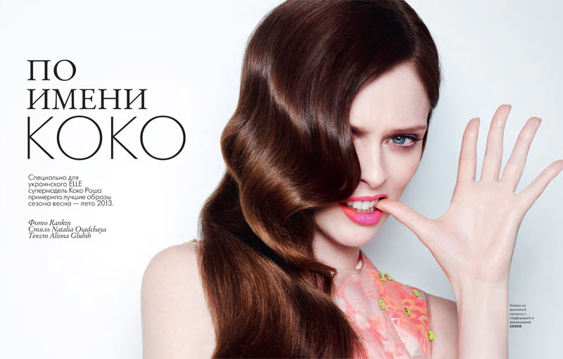coco rocha elle ukraine rankin1 Coco Rocha Models Spring Trends for Elle Ukraines March Cover Shoot by Rankin