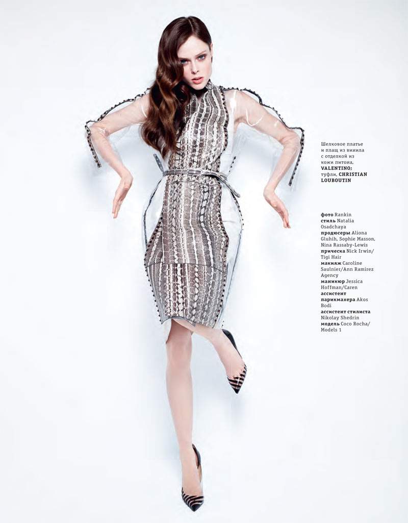coco rocha elle ukraine rankin10 Coco Rocha Models Spring Trends for Elle Ukraines March Cover Shoot by Rankin