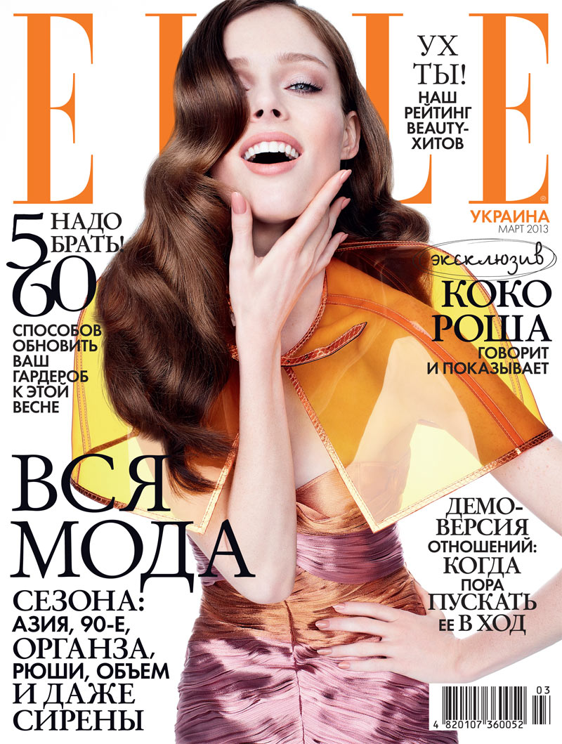 coco rocha elle ukraine rankin11 Coco Rocha Models Spring Trends for Elle Ukraines March Cover Shoot by Rankin
