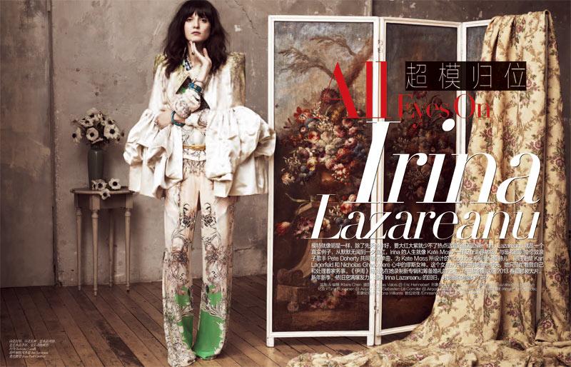 Irina Lazareanu Sports Romantic Style for Femina China