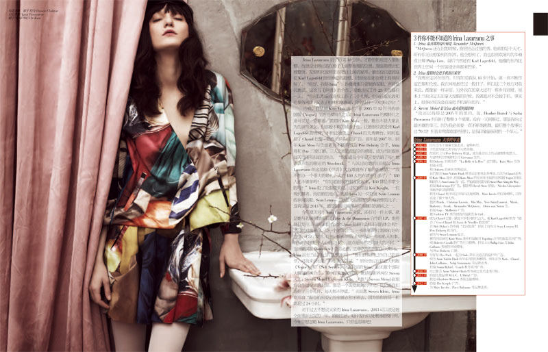 femina Irina 6 Irina Lazareanu Sports Romantic Style for Femina China