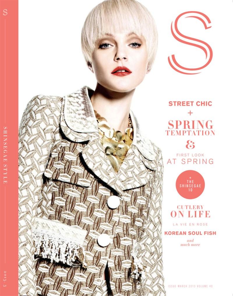 jessica-stam-s-magazine12