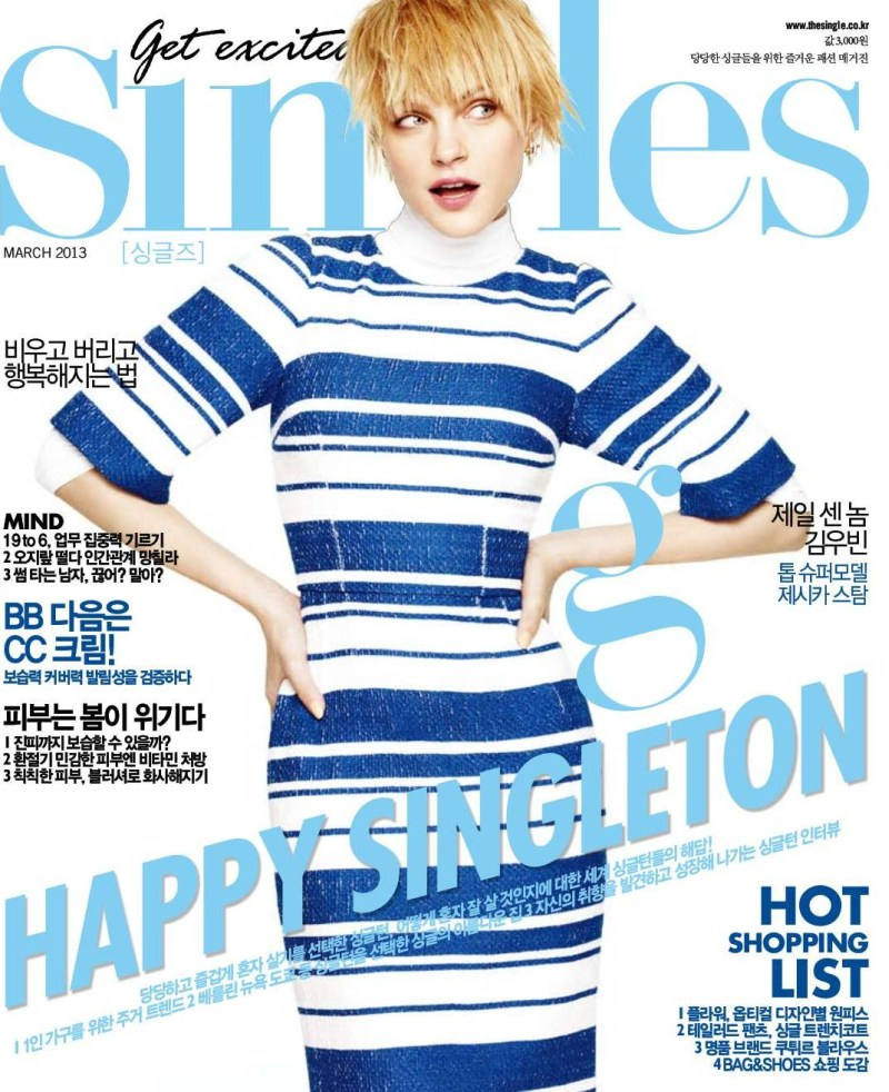 jessica stam singles korea9 Jessica Stam Shines in Singles Koreas March Issue