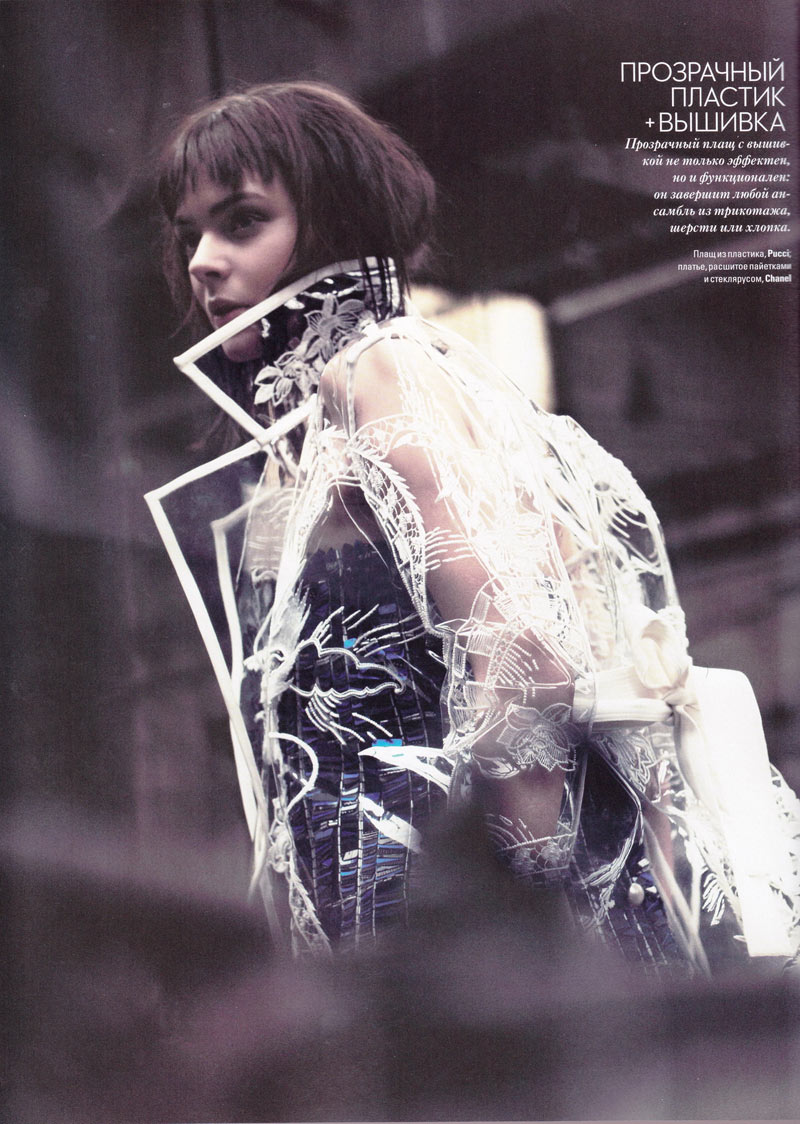 kinga r 0013 Kinga Rajzak Poses for Serge Leblon In Vogue Ukraine April 2013
