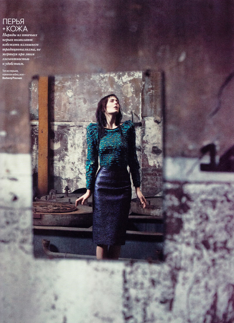 kinga r 0014 Kinga Rajzak Poses for Serge Leblon In Vogue Ukraine April 2013