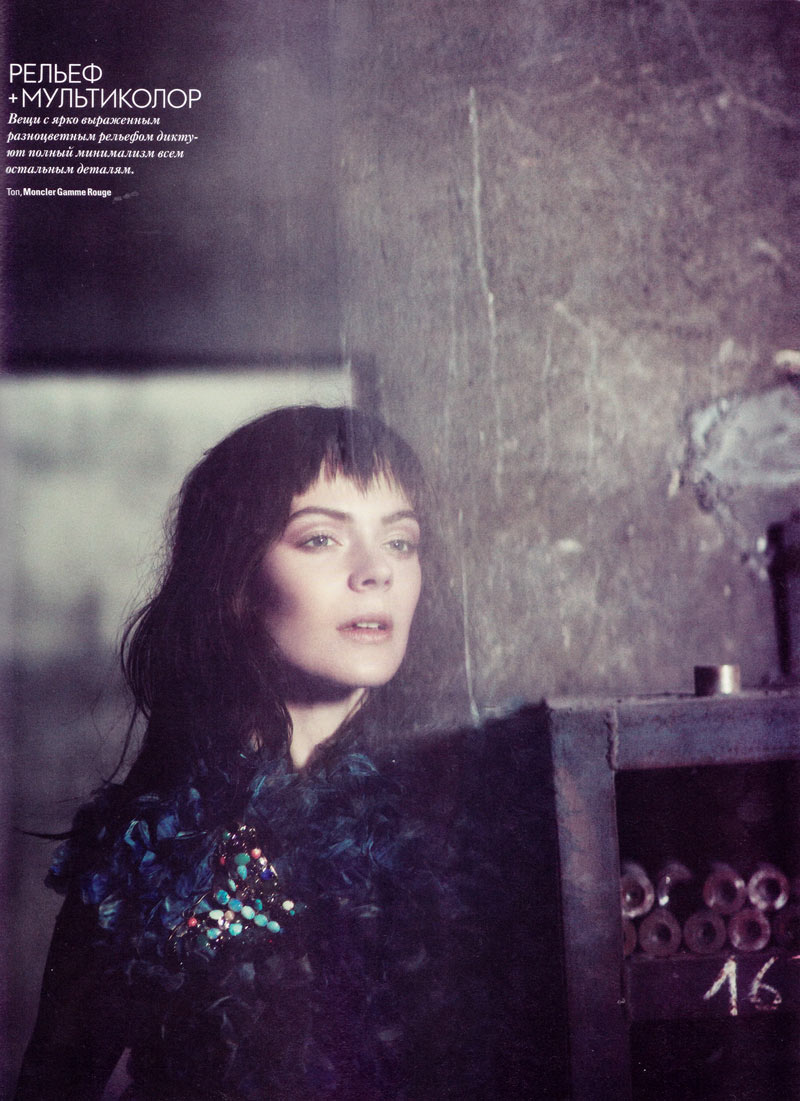 kinga r 0016 Kinga Rajzak Poses for Serge Leblon In Vogue Ukraine April 2013