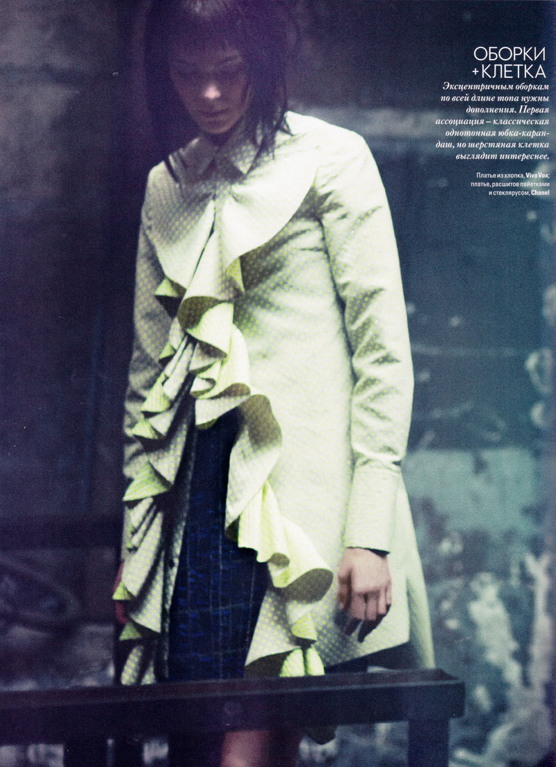 kinga r 0017 Kinga Rajzak Poses for Serge Leblon In Vogue Ukraine April 2013